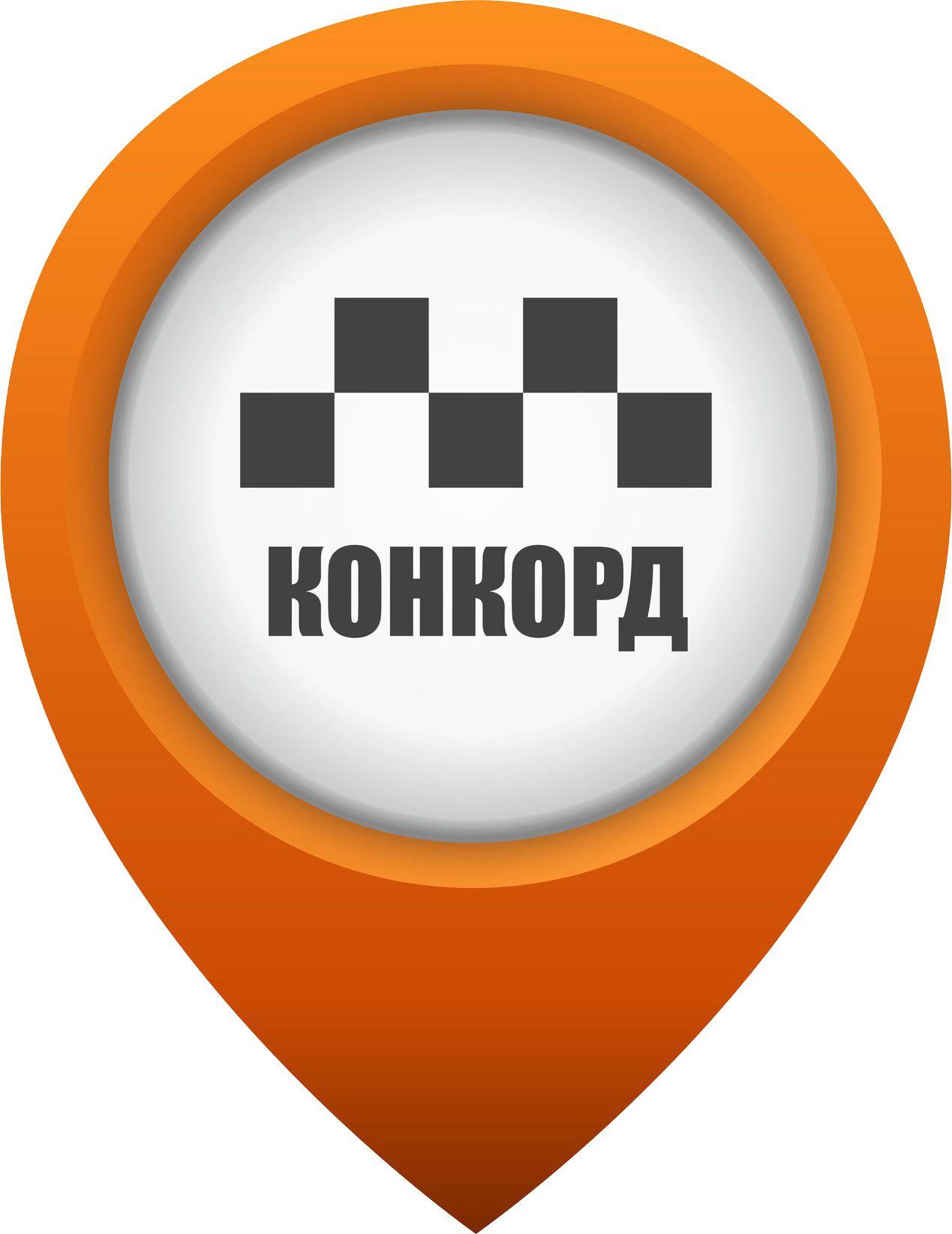 дешевое такси до аэропорта домодедово из люберец